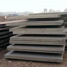 供应高强度低合金板