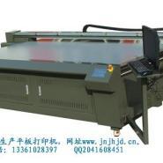 山东瓷砖印花机瓷板平板打印机图片