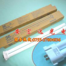供应用于对色专用的FPL36EX-D三波长荧光灯管,深圳进口日立三波长荧光灯管价格/供货商