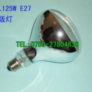 125w国产晒版灯图片