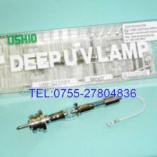 供应UXM-Q256BY紫外线灯,UXM-Q256BY紫外线灯价格,UXM-Q256BY紫外线灯制造商