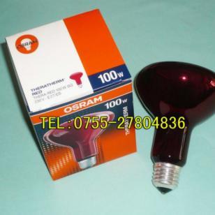 欧司朗R95E理疗灯泡图片