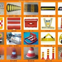供应昆明交通设备,供应昆明交通设备供应商,昆明交通设备