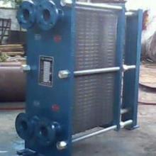 供应板式丶换热器
