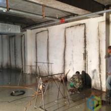 供应国建精材EOP508电渗透防水防渗系统批发
