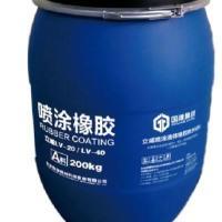 供应沈阳立威喷涂速凝橡胶沥青防水涂料