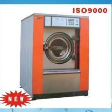 供应深圳市洗衣房专业洗脱两用机 全国最大的洗脱两用机生产厂家