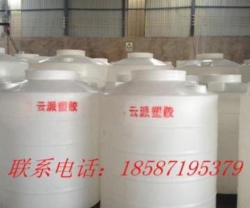 供应云南立式塑料储罐图片