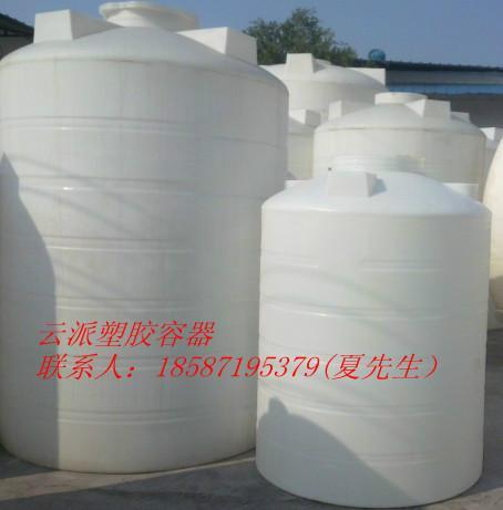 供应云南塑胶储罐图片