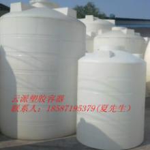 供应昆明塑料复配罐、厂家直销塑料罐、专业做复配设备批发