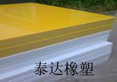 供应陕西储煤仓衬板