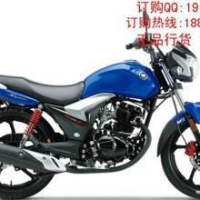 豪爵骊爽HJ125-20摩托车