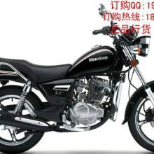 豪爵宝逸HJ150-11摩托车