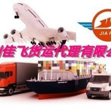 中国到韩国空运费用空运公司价格多少批发