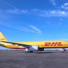 供应广州至菲律宾空运价格查询空运特价 国际空运服务 怎么空运去菲律宾图片