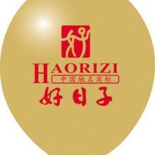 供应气球,气球装饰,广州气球装饰公司