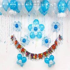 供应氦气球