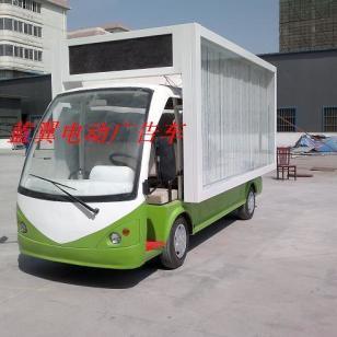 郑州电动广告宣传车图片