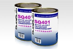 供应山东防水涂料聚氨酯堵漏剂防水材料