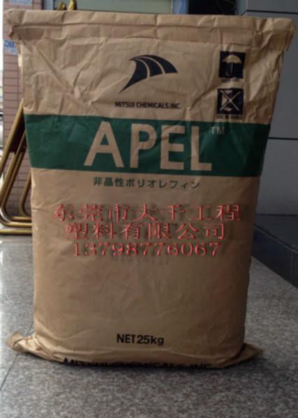 供应光学材料三井COCAPEL5014DP