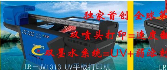深圳市龙润彩印机械设备贸易公司