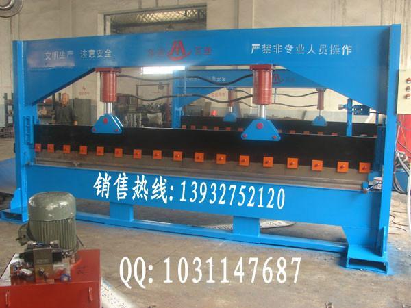 供应全自动双缸液压驱动4-6米折弯机