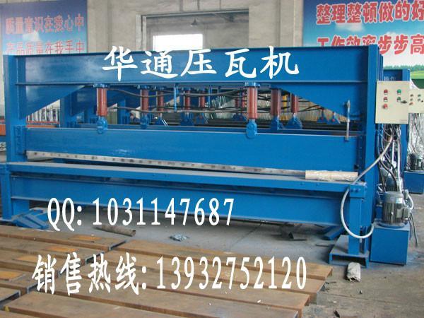 供应全自动双缸液压驱动4-6米剪板机