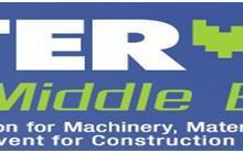 供应中东国际建筑及建材工业设备机械