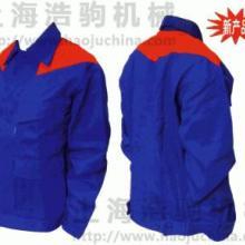 供应防电弧夹克