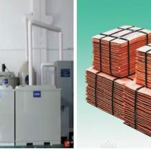 供应碱性蚀刻废液回用及资源回收项目