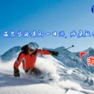 12月到岱海滑雪旅游图片