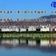 12月到岱海景区旅游图片