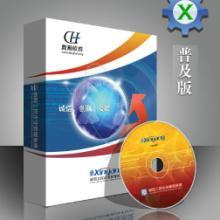 供应工控软件普及版批发