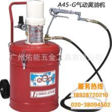 供应黄油加油泵