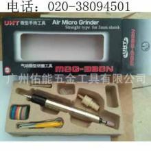 气动修边枪 UHT打磨机 打磨笔 MSG-3BSN 日本原装批发