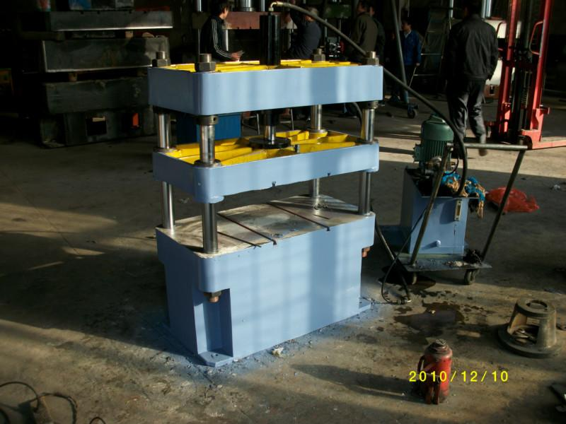 供应液压机四柱液压机厂家小型液压机价