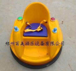 供应电动飞碟碰碰车/江苏儿童飞碟碰碰车