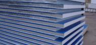 衡水安工建筑装饰工程有限公司
