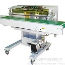 供应食品包装机,零件包装机,热包装机,热封口机,化工类包装机