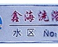 广东广州员工胸卡不锈钢胸卡图片