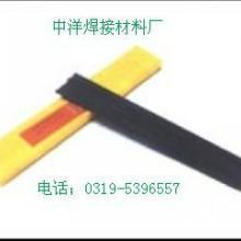 供应焊条/焊条厂家/焊条供应商/焊条批发