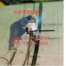 供应焊丝/焊丝厂家/焊丝供应商/焊丝报价