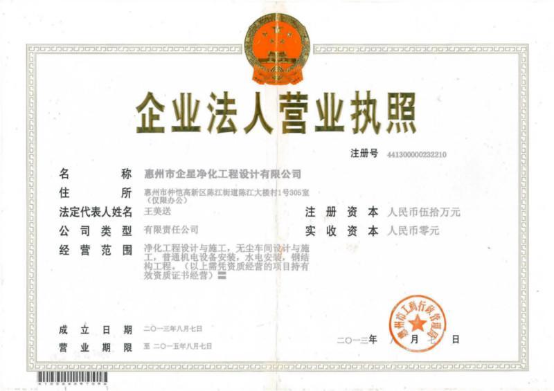 供应广东专业厂房水电安装图片