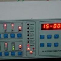 交通信号灯控制机智能交通信号机