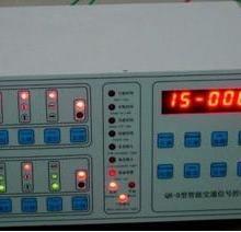 供应珠海交通信号灯控制机价格、江门智能交通信号机厂家、红绿灯控制器批发