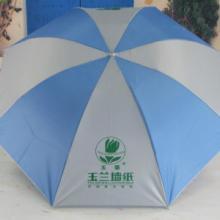 江西赣州地区建材促销礼品雨伞定制建材开业礼品最佳选择批发
