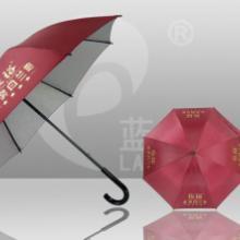 江西赣州地区定制张裕白兰地酒业雨伞礼品厂家--酒业促销礼品定制