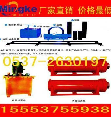 液压螺栓拉伸器图片/液压螺栓拉伸器样板图 (4)