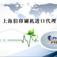 广电及通信设备器材进口到上海港后