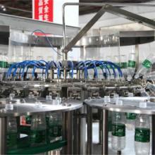 供应瓶装水设备瓶装水生产线瓶装水灌装